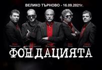 "Konzert ""The Foundation"""
